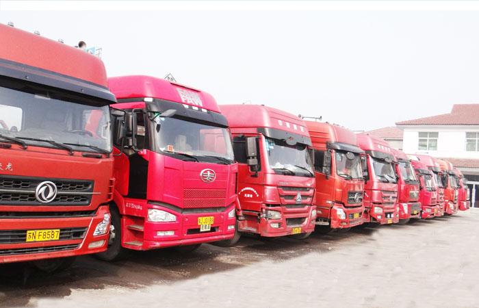 广州番禺区物流公司|广州番禺区到全国各地物流专线